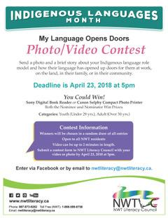 Indigenous Languages Month Photo/Video Contest, deadline April 23